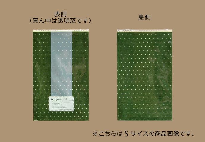 OSピンドットバッグの印刷