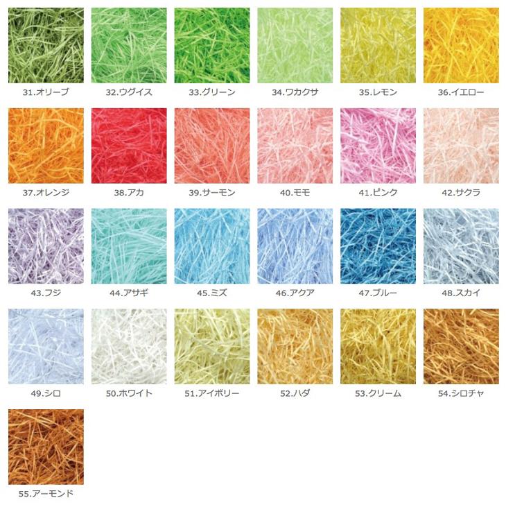 紙パッキン1mm Color Variation
